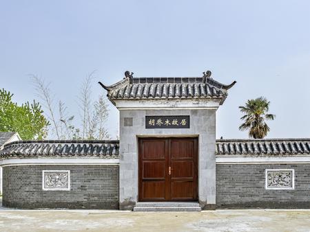 Jiangsu Province, Yancheng City Chinese, Saline Lake District, Saddle Lake Street, Zhang village, the hometown of Hu Qiaomu