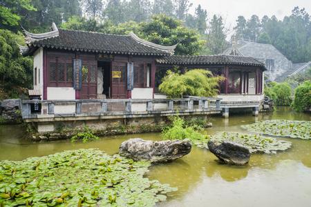 Dengzhou City