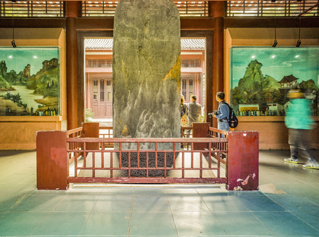 Wuyi 중국 복건성 Nanping Wuyi 산의 고대 학교.