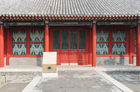 Shenyang the Imperial Palace Museum at Liaoning City, Shenyang Province, China.