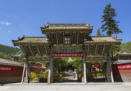 Mount Wutai in Shanxi Province, China, Bishan Temple