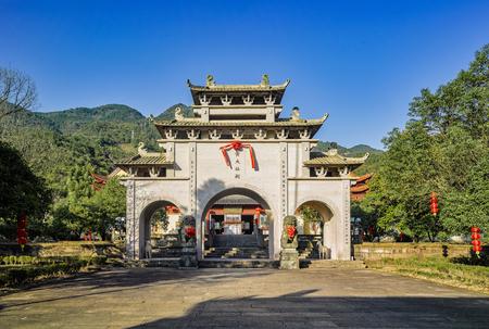 Huang Daxian, ancestral temple, Jinhua, Zhejiang, China