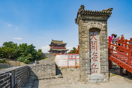 Chinas Hebei Province, Qinhuangdao City, Shanhaiguan, the old leader Editorial