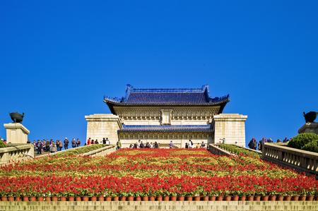 썬야만 센 (Sun Yat-sen) 묘소, 장쑤, 난징, 중국