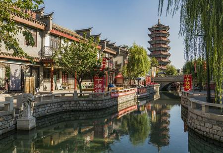 Hebei Province, Luanxian City, Tangshan City Chinese, Luan, Guta Editorial