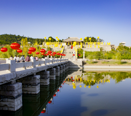 Mausoleum of the Yellow Emperor,shaanxi, china