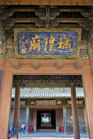 Cheng Huang Temple