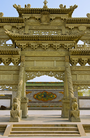 stone arch gateway