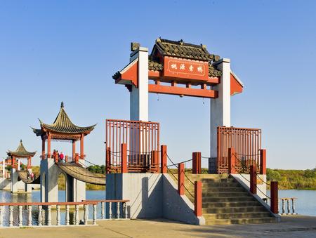 Taoyuan Bridge, jiangsu