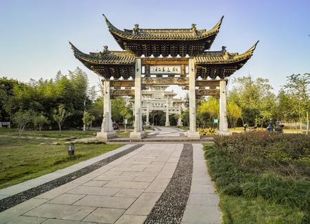 Jiangnan first Paul at Zhejiang Province Editorial