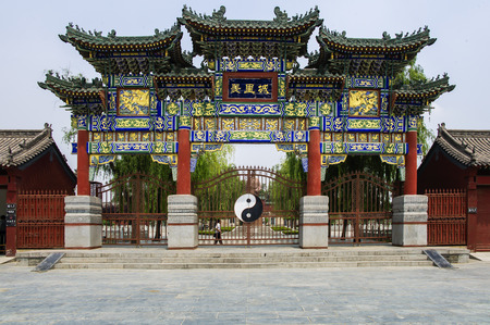 Anyang Stock Photos Royalty Free Anyang Images And Pictures