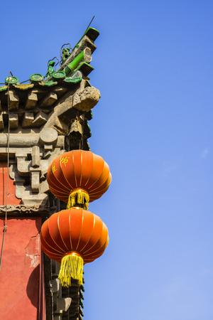 Yanqing at Kaifeng, Henan, China. Stock Photo