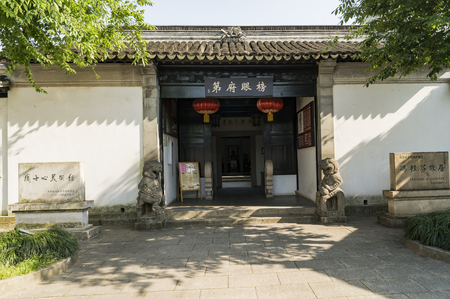 Exterior view of the former residence of Feng Guifen in Suzhou, China