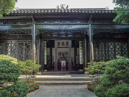 žák: Vnější pohled na bývalou rezidenci Feng Guifen v Suzhou v Číně