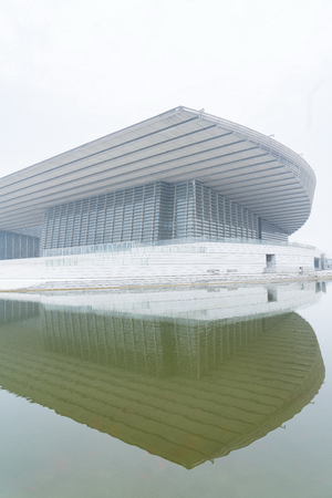 Architectural landscape of cultural center in Tianjin, China
