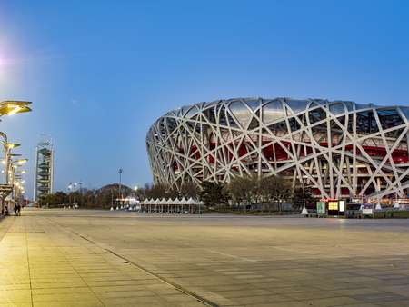 Exterior landscape view of an Olympic Sports Center in Beijing, China
