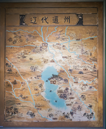 China Beijing City Tongzhou District Tongzhou Museum collections of cultural relics of the Liao Dynasty Tongzhou Editorial