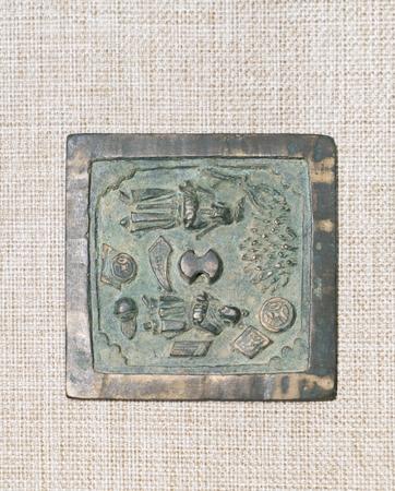 Museo Tongzhou, lo specchio in bronzo della dinastia Song Archivio Fotografico - 92255636