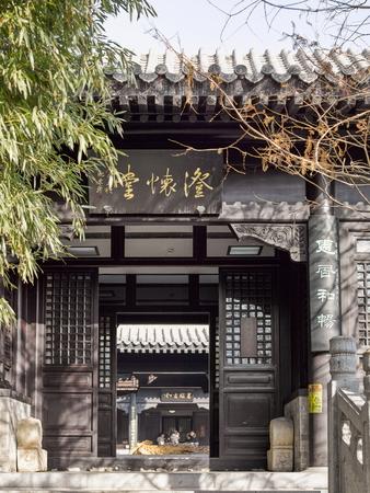 Wang Xizhi's former residence in Shandong, Linyi, China Reklamní fotografie