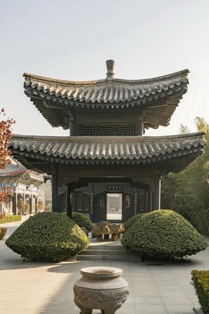 Wang Xizhi's former residence in Shandong, Linyi, China Redakční