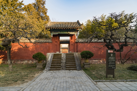 palace of Emperor Qianlong at Dai Temple in Shandong Province, Taian City.