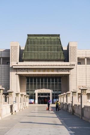 Xuzhou Museum at Jiangsu, Xuzhou, China.