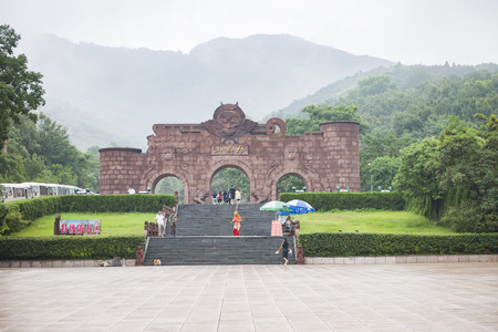 Mount Huaguo at Lianyungang City in Jiangsu Province, China. 版權商用圖片 - 107508895