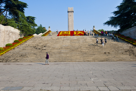 Yuhuatai Scenic Area