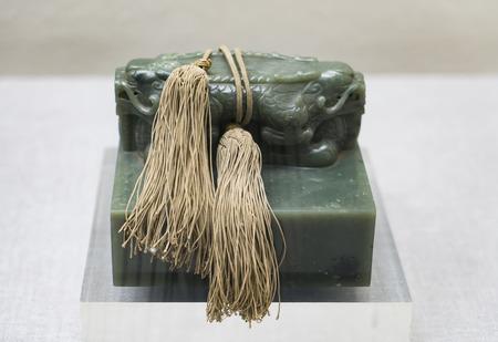jasper dragon button from Qing Dynasty at Shanxi Museum, Shanxi Province, Taiyuan City, China.