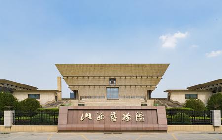 Shanxi Museum at Taiyuan City in Shanxi Province, China. Stock fotó - 108277955