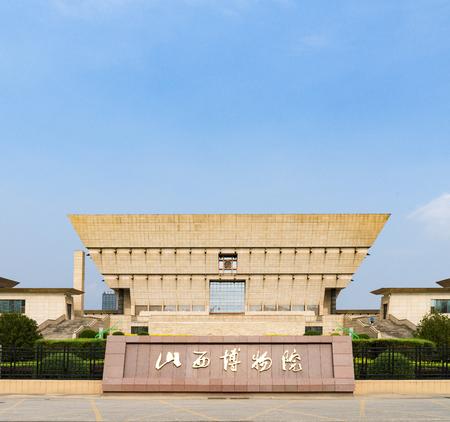 Shanxi Museum at Taiyuan City in Shanxi Province, China.
