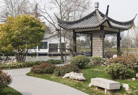 Yunlong Park Stock fotó