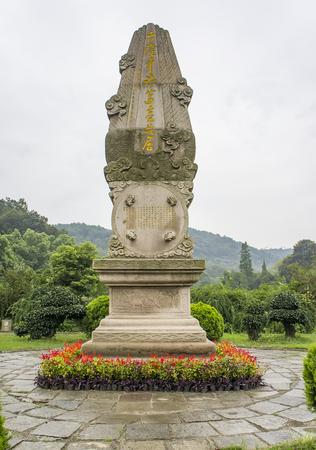 monument at Ancient Longzhong