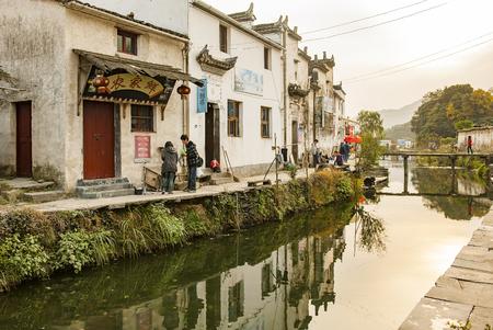 Luanchuan Township, Likeng Village Редакционное