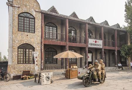 China, Shandong Province, Zaozhuang City, Xuecheng District, Railway Guerrilla Memorial Park