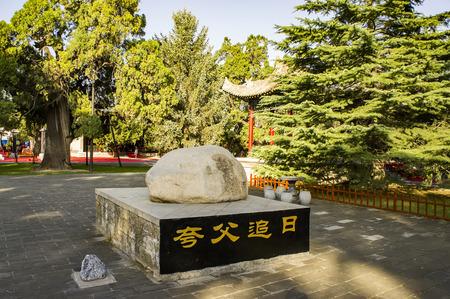 Huangdi Mausoleum Scenic Area at Qiaoshan Town, Huangling County, Shaanxi Province, Yanan City, China.