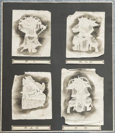 Yuxian paper-cut art works in Weizhou museum at Yuxian, Zhangjiakou City, Hebei Province,  China. Stock Photo - 109449831
