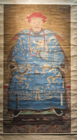 Li Yuheng portrait axis from Qing Dynasty on Weizhou Museum at Yu County, Zhangjiakou City, Hebei Province, China.
