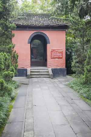 Chengdu Wuhou Temple Museum
