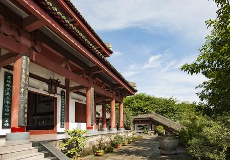 Nanchong City, Chenshou Wanjuanlou Scenic Area