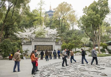 Hangzhou West Lake Scenic Area, Leifeng Tower