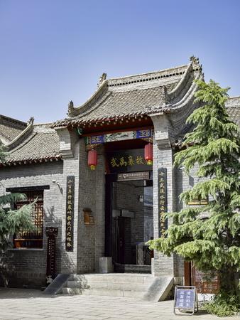 former residence of Wu Yu Xiang