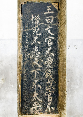 Tangyin Yuefei Temple Scenic Area at Anyang City, Henan Province, China. 版權商用圖片 - 110497671