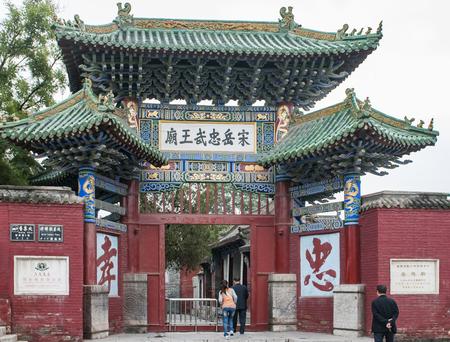 Tangyin Yuefei Temple Scenic Area at Anyang City, Henan Province, China.