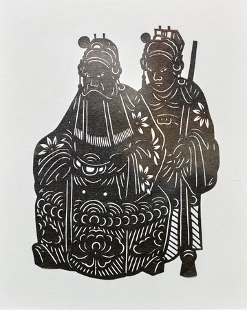 Yuxian paper-cut, Wang Laosuo works, drama characters at yuzhou museum Editorial