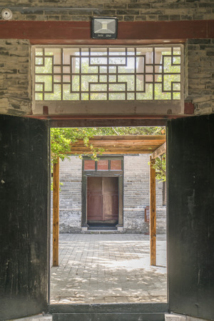 Former Residence of Wuyi Editorial