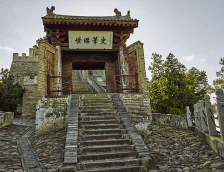 Sima Qianyu's tomb at Shaanxi Province, China Redakční