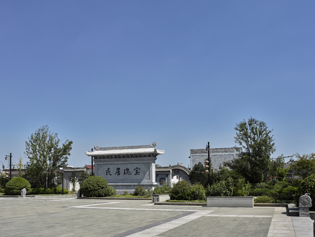 Hancheng City, Chinas historical and cultural villages at Shaanxi Province, China. Redakční