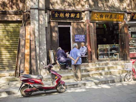 Hancheng ancient city  at Shanxi Province, China. Editöryel