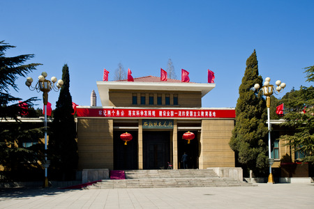 China, Hebei Province, Shijiazhuang City, Pingshan County, Xibaipo Central Committee of the Communist Party of China